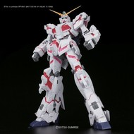 BANDAI MODEL KITS Unicotn Gundam Destroy Model 1/48