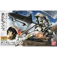 BANDAI MODEL KITS Gundam Barbatos