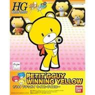 BANDAI MODEL KITS #03 Petit'Gguy Winning Yellow