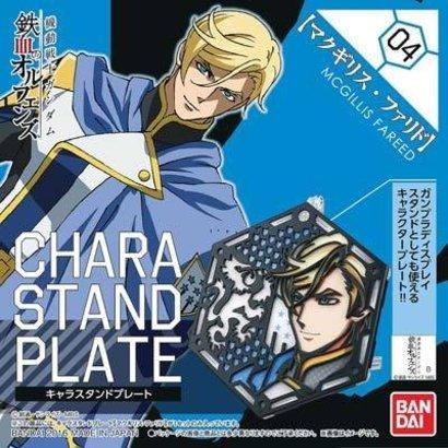 BANDAI MODEL KITS 206010 Character Stand Plate Fareed McGillis Iron-Bld