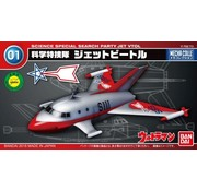 BANDAI MODEL KITS ULTRAMAN N.1 JET VTOL