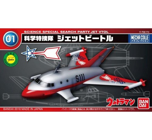 BANDAI MODEL KITS 205981 ULTRAMAN N.1 JET VTOL