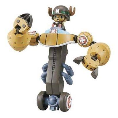 BANDAI MODEL KITS 209063 Chopped Robo Super 2 Heavy Armor One Piece