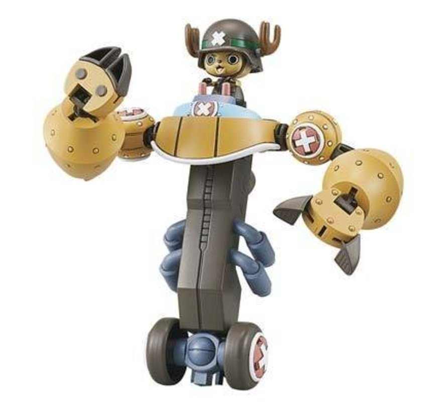 209063 Chopped Robo Super 2 Heavy Armor One Piece