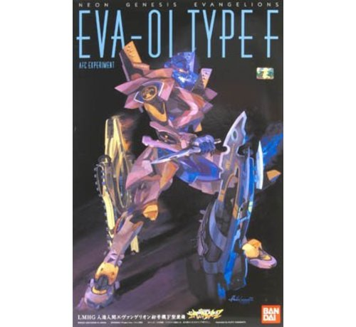 "BANDAI MODEL KITS 122733 EVA-01 Test Type Type F Armor  ""Evangelion"", Bandai HG Evangelion"