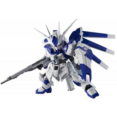 BANDAI MODEL KITS 06306 HI-NU CHAR CONTRATAK NXDG Action Figure