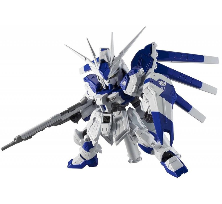 06306 HI-NU CHAR CONTRATAK NXDG Action Figure