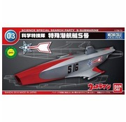 BANDAI MODEL KITS ULTRAMAN N.3 S-SUBMARINE