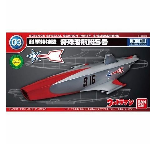 BANDAI MODEL KITS 206005 ULTRAMAN N.3 S-SUBMARINE