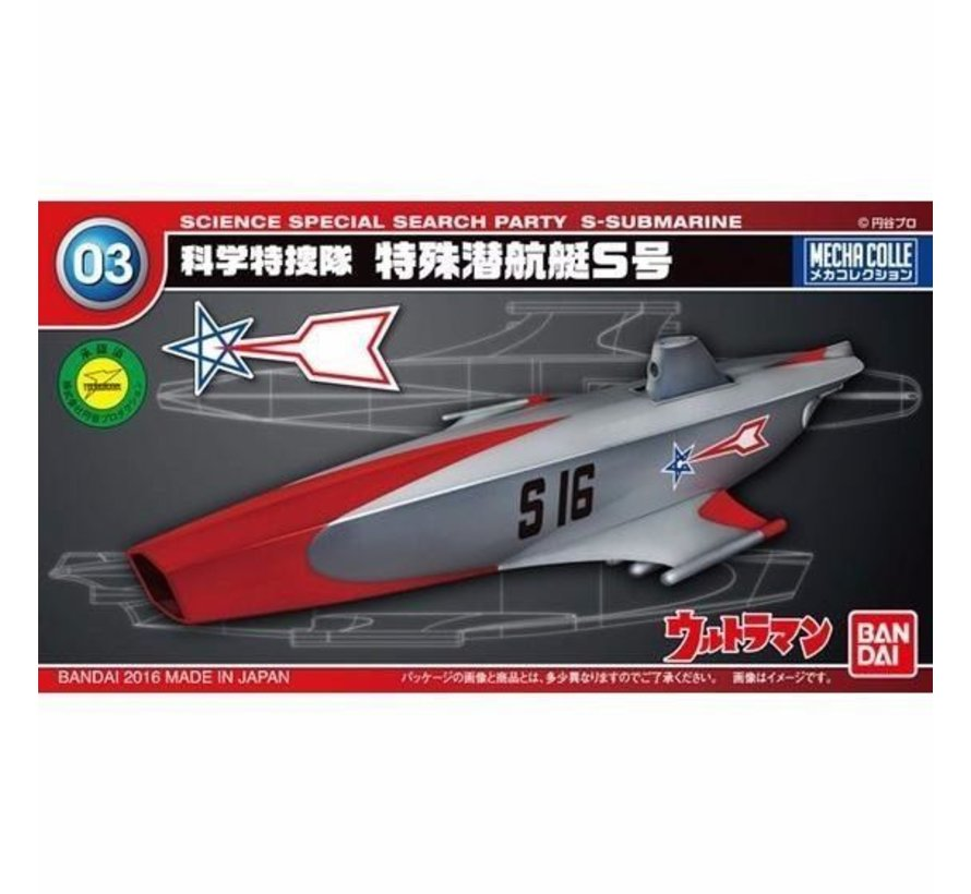 206005 ULTRAMAN N.3 S-SUBMARINE