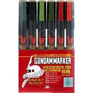 GNZ-Gunze Sangyo Gundam Marker Zeon Set