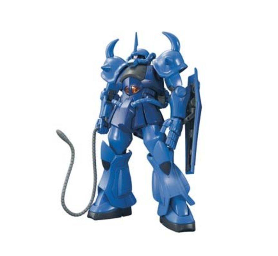 202301 HGUC Gouf (revive) Mobile Suit Gundam