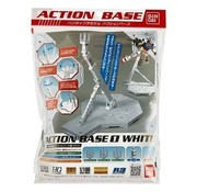 BANDAI MODEL KITS White Display Stand Action Base I