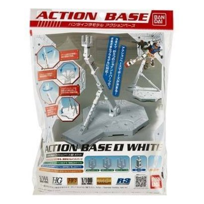 BANDAI MODEL KITS 148217 1/100 White Display Stand Action Base I