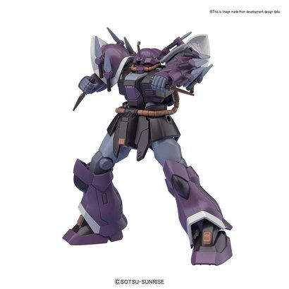 BANDAI MODEL KITS 216738 Efreet Schneid Unicrn Gundam  HGUC 1/144