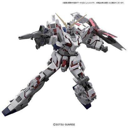 "BANDAI MODEL KITS 216741 #25 RX-0 Unicorn Gundam ""Gundam UC"", Bandai RG 1/144"