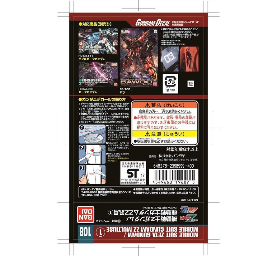 219607 Decal Sets MG No.108 Mobile Suit Z Gundam / Mobile Suit ZZ Gundam 1
