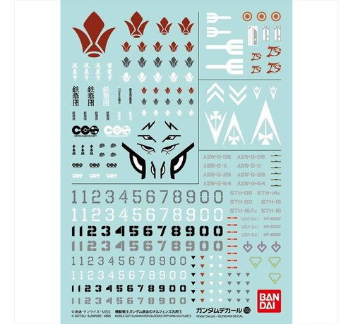 BANDAI MODEL KITS 219602 Decal Sets No.103 Mobile Suit Gundam Iron-Blooded Orphans 1