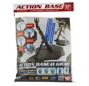 BANDAI MODEL KITS 1/100 Gray Display Stand Action Base I