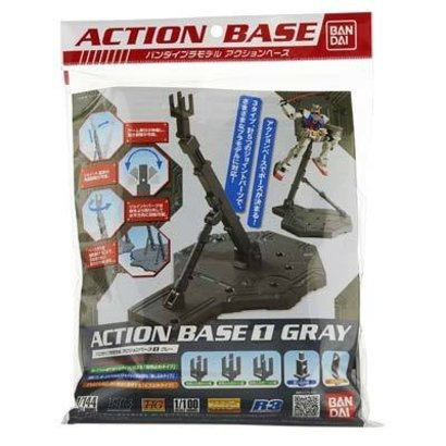 BANDAI MODEL KITS 148216 1/100 Gray Display Stand Action Base I