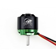 COB Cobra Motors 2814/16 Brushless Airplane Motor