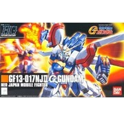 BANDAI MODEL KITS #110 G Gundam HGFC 1/144
