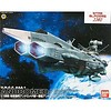 BANDAI MODEL KITS 214500 1/1000 Andromeda Movie Effect Str Blzrs 2202