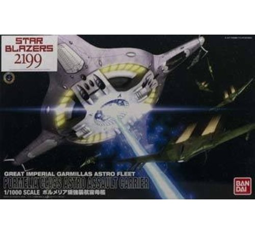 BANDAI MODEL KITS 182326 1/1000 Starblazer Porumeria Class Space Assault