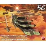BANDAI MODEL KITS Guipellon Class Multiple Flight Deck Astro Carrier Balgray
