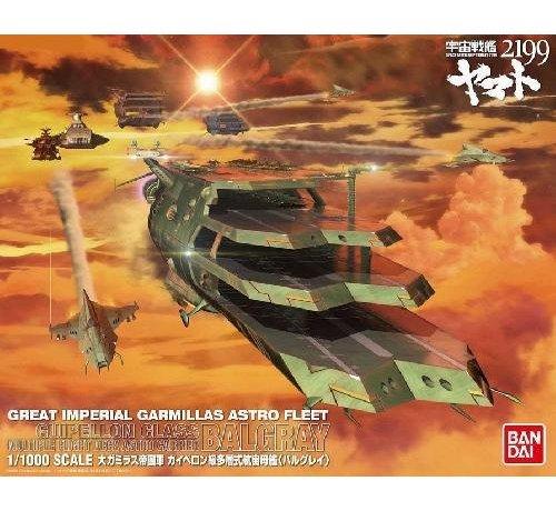 "BANDAI MODEL KITS Gaiperon Class MLSC Balgray ""Yamato 2199"", Bandai Star Blazers 1/1000"
