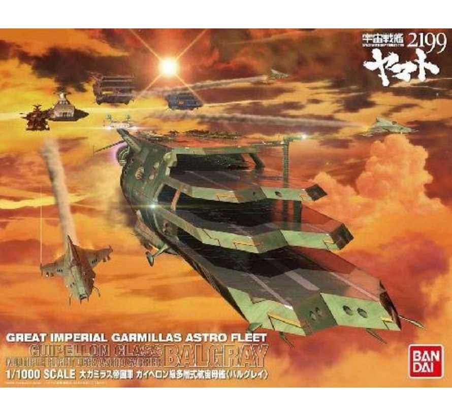 "Gaiperon Class MLSC Balgray ""Yamato 2199"", Bandai Star Blazers 1/1000"