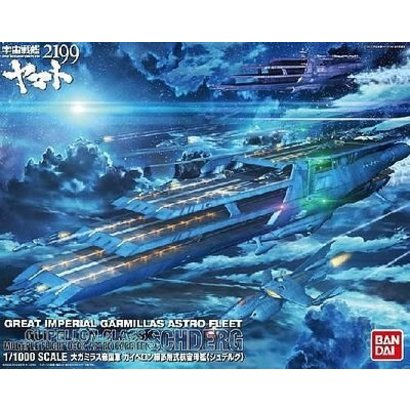 BANDAI MODEL KITS 189491 1/1000 Guipellon Class Mulit-Lvl Space Carrier