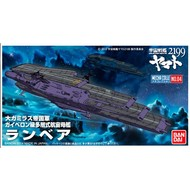 BANDAI MODEL KITS #4 Space Carrier Lanbear