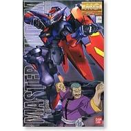 BANDAI MODEL KITS 1/100 GF13-001-NH2 Master Gundam