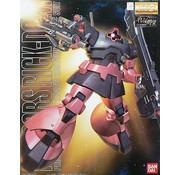 BANDAI MODEL KITS MS-09R-S Char's RICK DOM MG