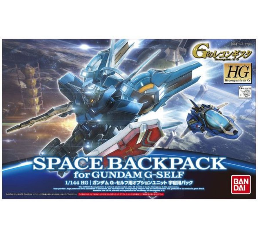 """#05 G-Self Option Space Backpack """"Gundam Reconguista in G"""", Bandai HG G-Reco"""