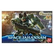 BANDAI MODEL KITS #06 Space Jahannam Mass Production Type