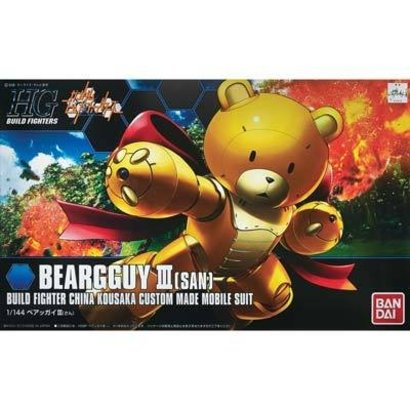 BANDAI MODEL KITS 5055432 1/144 #05 Beargguy III (Beargguy-san)
