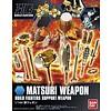 BANDAI MODEL KITS 185154 #05 Build Fighter Matsuri Weapon
