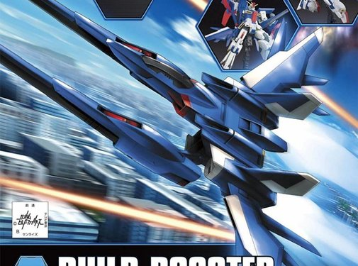 Bandai #01 Build Booster