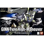 BANDAI MODEL KITS MSV #3 Ginn High Mobility HG