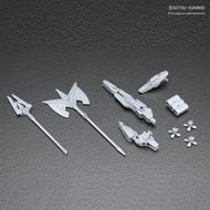 BANDAI MODEL KITS Ballistic Weapons HGBF