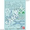 "BANDAI MODEL KITS 221289 GUNDAM DECAL No.109 RG 1/144 OO-RAISER ""Gundam 00"" Bandai Decals"