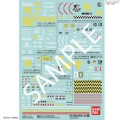 "BANDAI MODEL KITS No.110 Multi-Use ""Mobile Suit Gundam MSV""  Decal"
