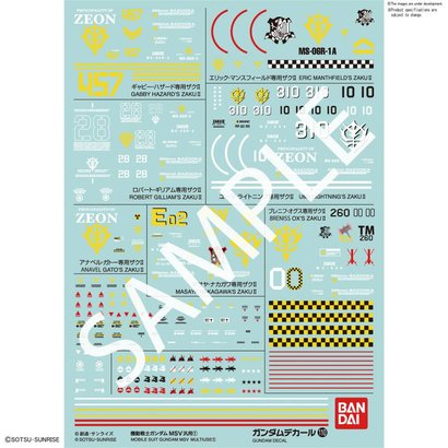 "BANDAI MODEL KITS 221290 GUNDAM DECAL No.110 Multi-Use ""Mobile Suit Gundam MSV""  Bandai Decals"