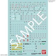 BANDAI MODEL KITS No.112 RG 1/144 UNICORN GUNDAM Decals