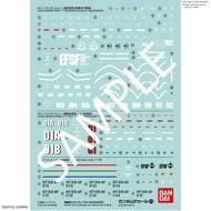 BANDAI MODEL KITS DECAL No.113 Multi-Use MOBILE SUIT THE ORIGIN