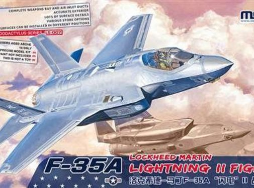 MGK-MENG MODEL KITS 1/48 F-35A Lightning II Fighter
