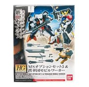 BANDAI MODEL KITS 5057949 IBO HG 1/144 MS Option Set 5/Tekkadan Mobile Wrk