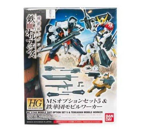 BANDAI MODEL KITS 5057949 IBO HG 1/144 MS Option Set 5/Tekkadan Mobile Wrk
